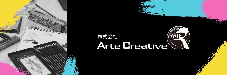 Arte Creative INC.